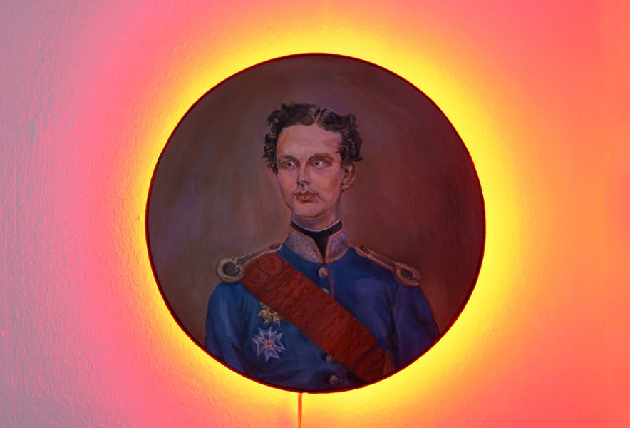 Ludwig II | Quantum Entanglement, 2017