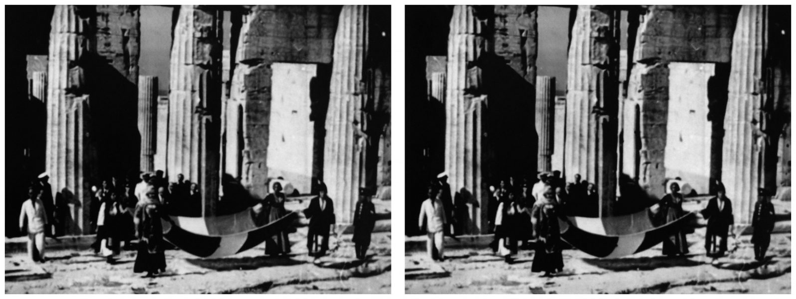Athens, 18 October 1944 (as seen from one step to the left and one step to the right), 2016–17
