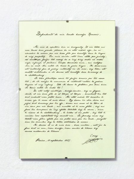 Purified (facsimile of a letter by Adamantios Korais to Constantine Kanaris on the importance of Katharevousa, in Esperanto), 2016