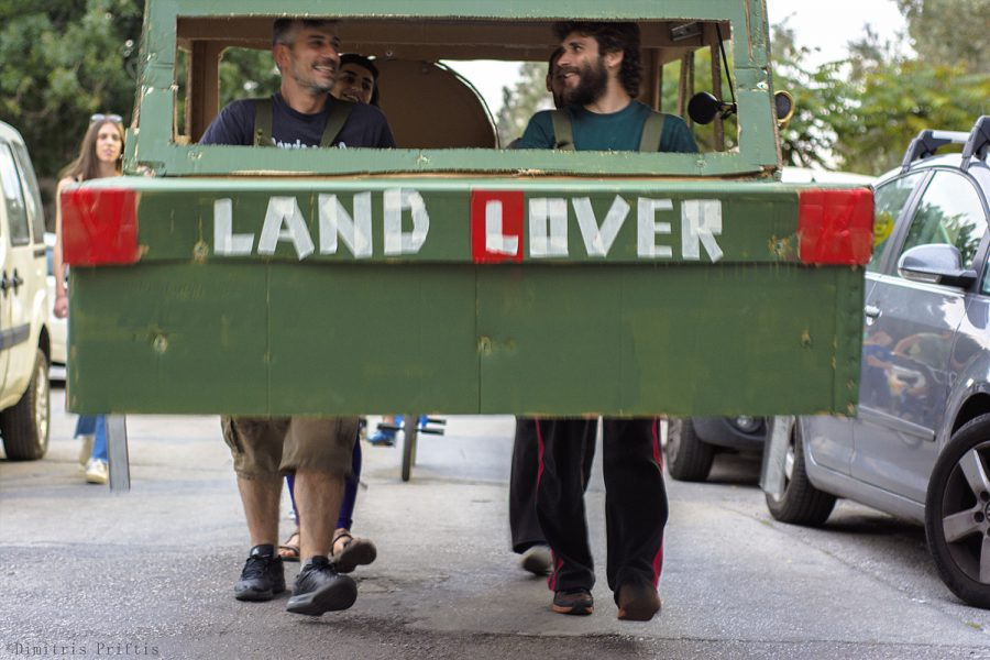Land Lover, 2016