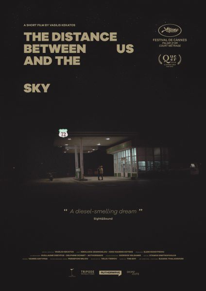The Distance Between Us and the Sky, 2019