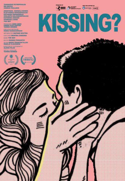 Kissing?, 2016