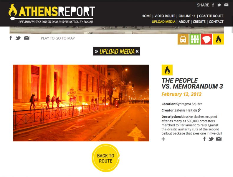 Athens Report, online archive platform, digital, 2016-σήμερα
