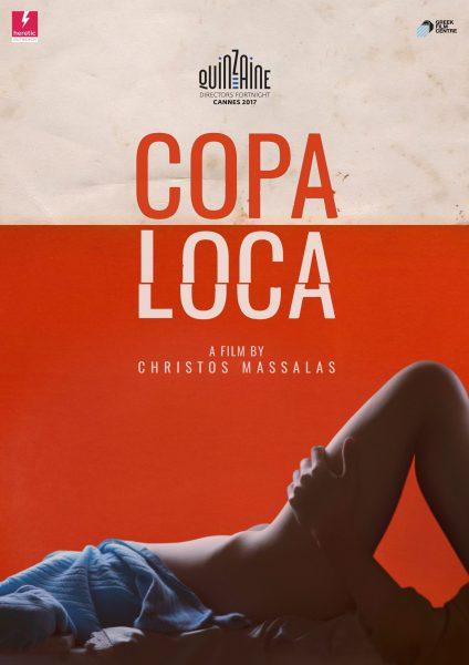 Copa Loca, 2007
