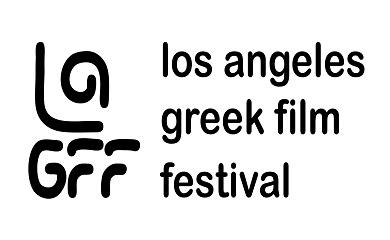 4 Fellows νικητες στο LOS ANGELES GREEK FILM FESTIVAL