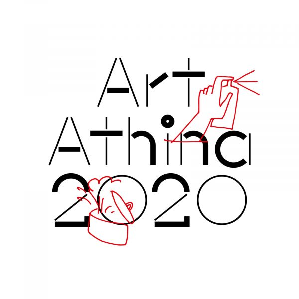 Our Fellows in Art Athina virtual