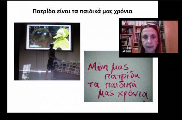 ΟΜΙΛΙΑ ΣΤΕΡΓΙΑΝΗΣ ΤΣΙΝΤΖΙΛΩΝΗ
