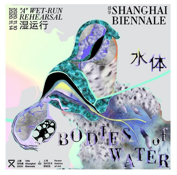 "KYRIAKI GONI AT THE 13<sup>th</sup> Shanghai Biennale ""Bodies of Water"""