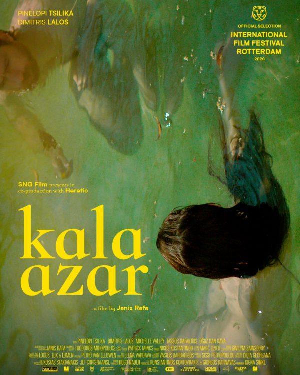 "To ""Kala azar"" στον θερινό Cine Ανεσις"
