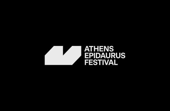 9 Fellows συμμετέχουν στο Φεστιβάλ Αθηνών
