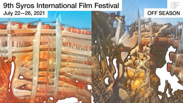 9<sup>ο</sup>Διεθνές Φεστιβάλ Κινηματογράφου της Σύρου (SIFF)