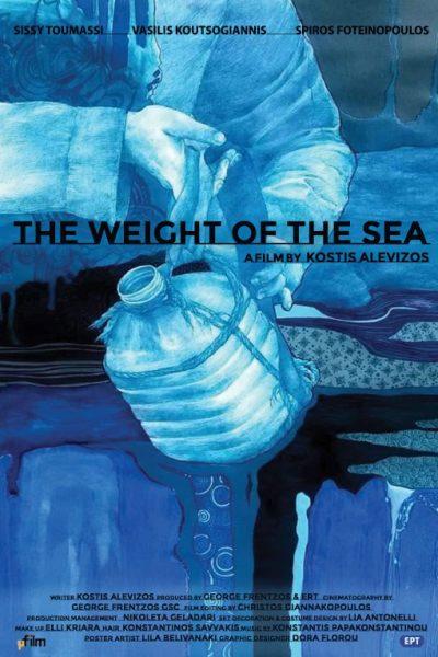 Το βάρος της θάλασσας, 2019, 16:38