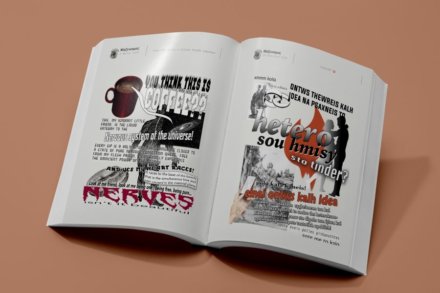 Mizenismos, Book, 2021