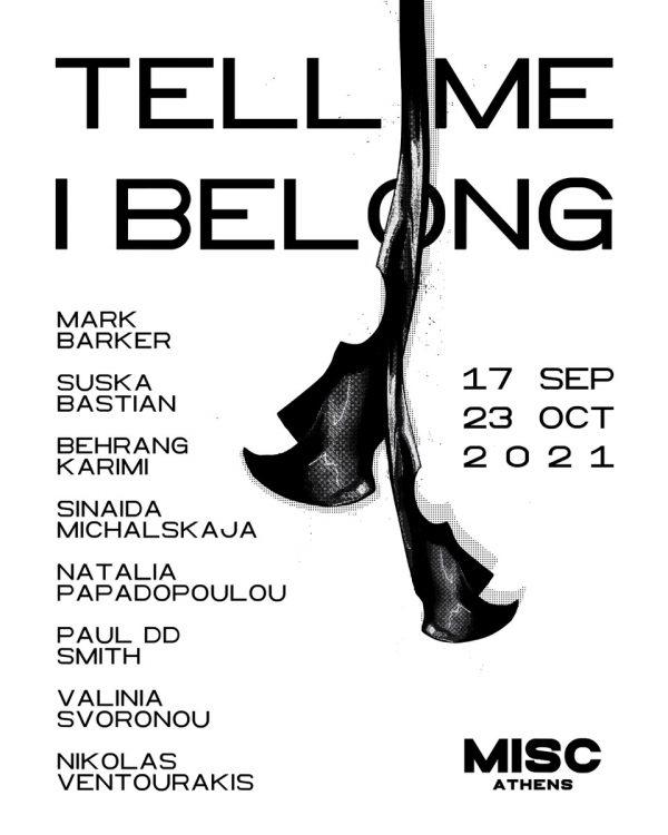 "3 Fellows συμμετεχουν στην εκθεση ""Tell me I belong"""