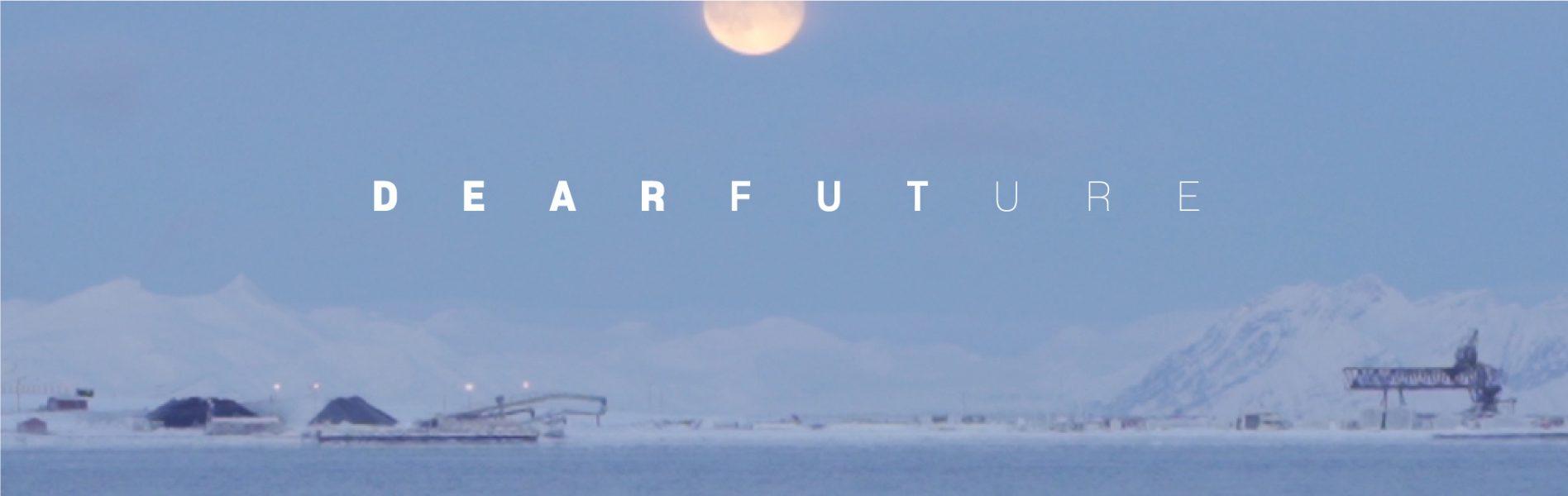 Dear Future, 2021, 90'