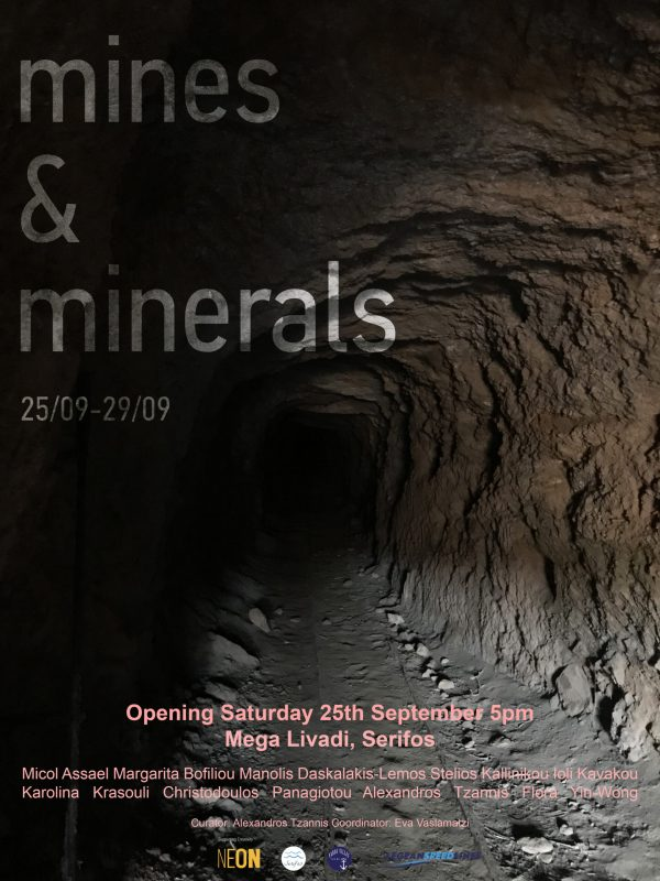 """Ομαδικη εκθεση """"Mines and Minerals"""""""