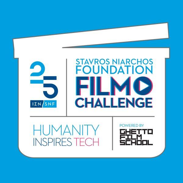 Stavros Niarchos Foundation 25th Anniversary Short Film Challenge
