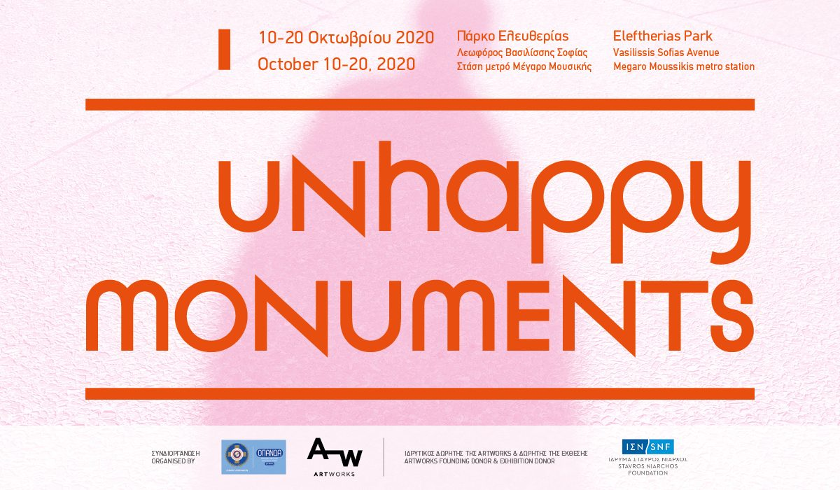 UNHAPPY MONUMENTS BANNER 700χ1200px