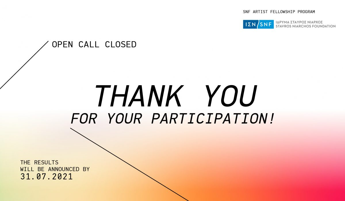 artworks CLOSED open call